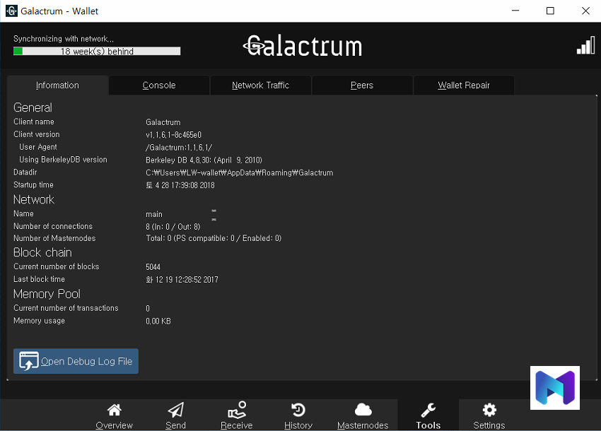 [ORE]Galactrum 지갑이 업데이트 되었습니다.
